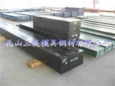 KPM30塑胶模具钢