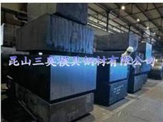 PDS3预加硬塑胶模具钢材