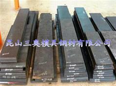 3Cr2MnNiMo塑料模具钢
