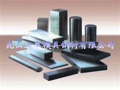 DEX20高韧性耐热粉末高速钢