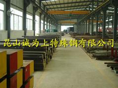 3Cr17NiMo—高耐腐蚀特殊模具钢材