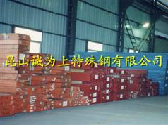 718—上海宝钢预加硬塑料模具钢