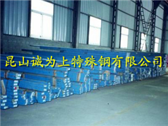 Cr12MoV模具钢 Cr12MoV钢材 Cr12MoV板材