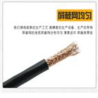 JVVR5对计算机软电缆
