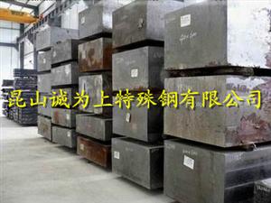供应国内高品质 9CrWMn合金工模具钢