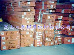 FDAC预硬高强度热作模具钢