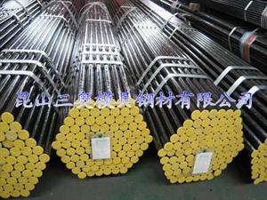 YCS3高强度高炭冷作工具钢
