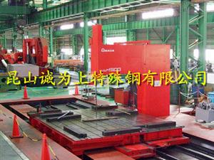 供应KDA1S 日本优质抗龟裂热作模具钢