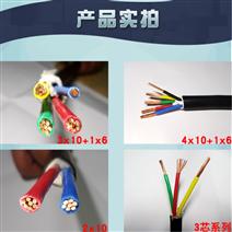 MKVVR4*0.75矿用控制软电