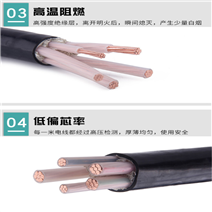 MKVV矿用控制电缆4*0.75阻