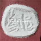 阴阳离子聚丙烯酰胺生产厂家