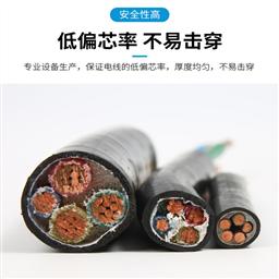 KFV 耐高温多芯控制电缆