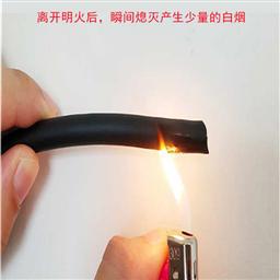 KVV22 铠装聚氯乙烯电缆