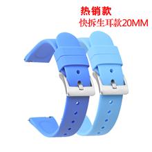 智能手表带硅胶 定做活动生耳款手表带快拆生耳表带厂家