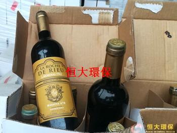 香港环保回收