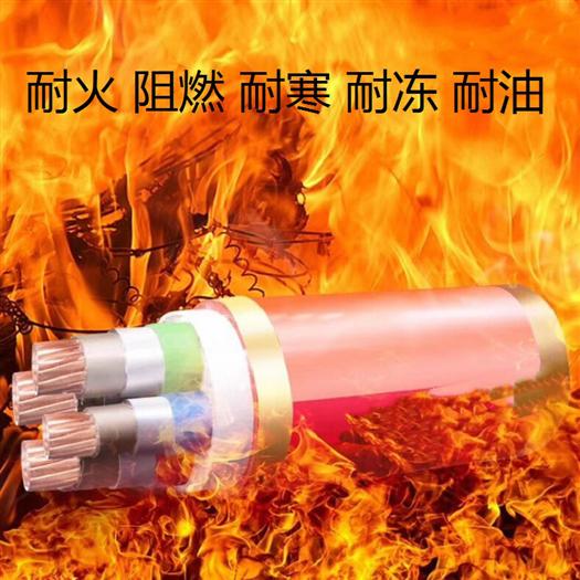 阻燃控制电缆-ZR-KVV7*1.0