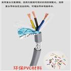 电话电缆HYV 150×2×0.5