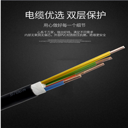 nh-kvv多芯耐火控制电缆