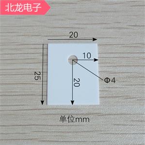 氧化鋁陶瓷片TO-3P耐高溫絕緣散熱陶瓷片20*25*1有孔TO-247陶瓷片