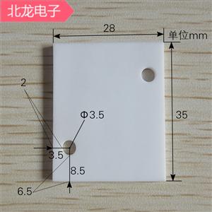 氧化鋁陶瓷片導熱陶瓷片28*35*2MM 雙孔陶瓷片耐高溫散熱絕緣片
