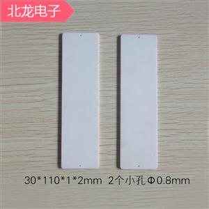 氧化鋁陶瓷片30*110*2mm/30*110*1mm有孔絕緣陶瓷片 導熱陶瓷片