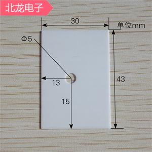非標定做氧化鋁CO2陶瓷氧化鋁陶瓷基片30*110/30*43/30*45/30*47*0.6mm陶瓷片