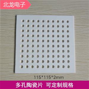 氧化鋁導熱陶瓷片 115*115*2MM多孔陶瓷片 陶瓷散熱片 陶瓷片加工