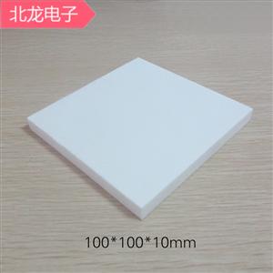 95氧化鋁陶瓷片100*100*10mm 耐高溫耐高壓 剛玉板