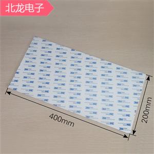 導熱軟硅膠片黑色200*400mm多種規格厚度高導熱墊片導熱系數2.0W可背膠單面可背雙面膠