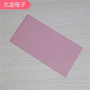 高導熱軟硅膠粉紅色導熱系數3.0W多種規格厚度200*400mm多種規格厚度可背單面膠可背雙面膠