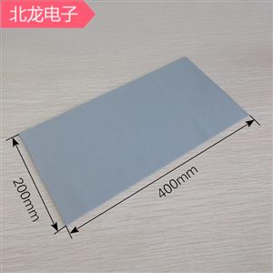 高導熱軟硅膠5W灰色200*400mm多種規格厚度 散熱軟硅膠墊矽膠墊片殼背雙面膠單面膠3M膠
