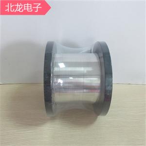 方形鍍錫銅鋼包線0.45*0.45mm/0.49*0.49/0.5*0.5/0.54*0.54/0.55*0.55/0.6*0.6mm塑膠骨架用CP線按KG算