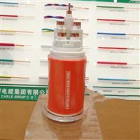 电力电缆VV32 3*50