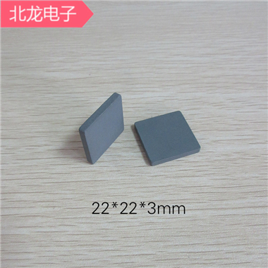 鋁碳化硅陶瓷片22*22*2/*3mm IGBT基板高導熱散熱片特殊規格可訂