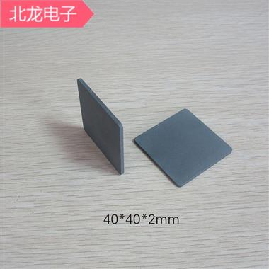 鋁碳化硅陶瓷片40*40*2mm IGBT基板高導熱散熱片 大功率LED用
