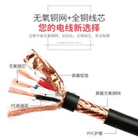 MKVV32-4×1.5钢丝铠装控制电缆
