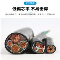 MHYVR矿用防爆信号电缆