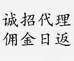 中泰期货有限公司官网