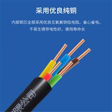 MHYVRP电缆(1*2 1*4)*27/0.28 7/0.37