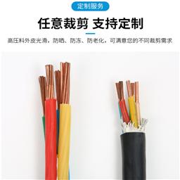 3芯电源电缆ZR-RVV