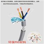 同轴电缆SYV75-5价格