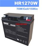 闽华电池HR超高倍率系列