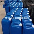郑州复合型除臭剂厂家