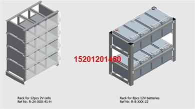 路盛(RUZET)蓄电池抗震支架
