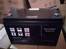 梅兰日兰蓄电池12V系列