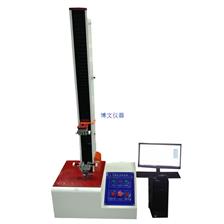 塑料薄膜拉力试验机(电脑式)