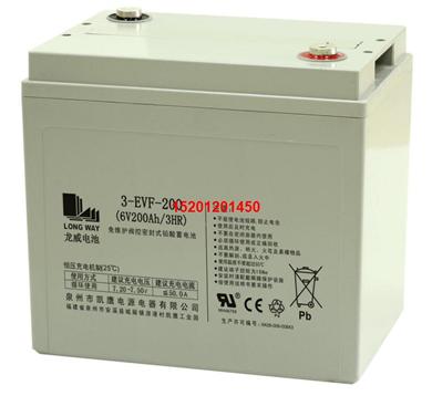 龙威电池EVX系列