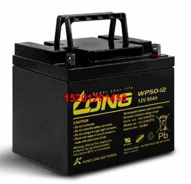 广隆电池WP系列