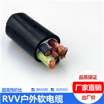 MKVV32-8*1.5阻燃监控电缆MKVV32