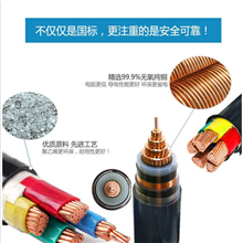 矿用通信电缆MHYV-5X2X0.5